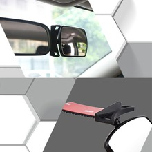 Adjustable Widening Car Rearview mirror assist Mirror Baby/Child Safety Interior Styling