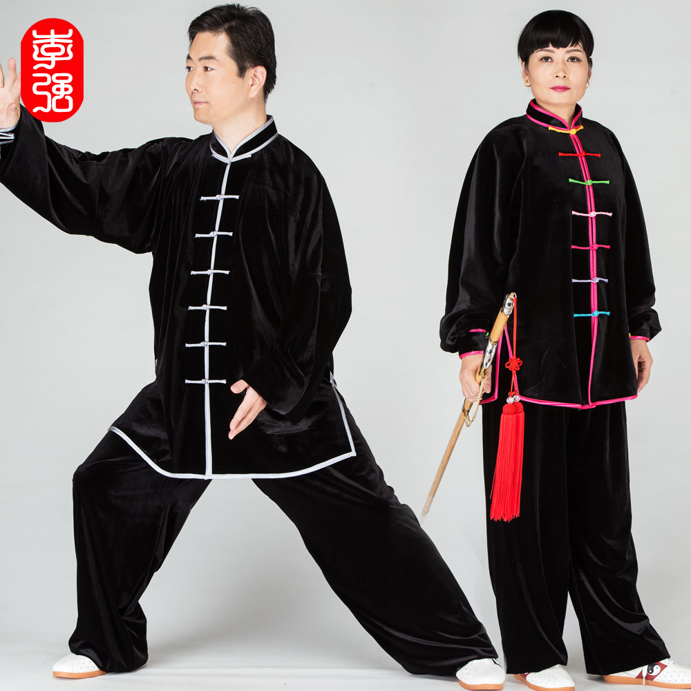 Online Buy Wholesale Kung Fu Uniform From China Kung Fu Uniform Wholesalers | Aliexpress.com