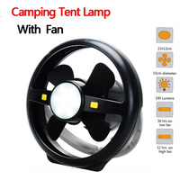 Portable LED Camping Light With Ceiling Fan Tent Light Lanterna 2 In 1 Hanging Lights And Fan For Outdoor Camping Emergency