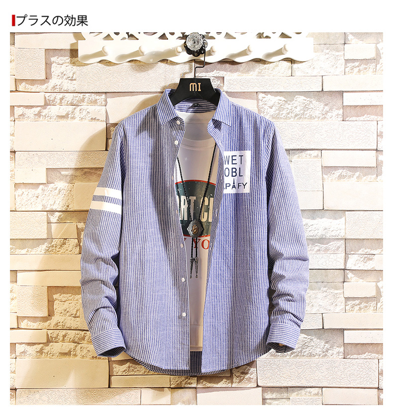 Tide brand retro loose checkered long-sleeve shirt male and Korean version fresh wind student casual shirt jacket thin 33