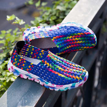 Women Shoes Summer Flats Female Loafers Women Casual Flat Woven Shoe Breathable Sneakers Slip On Colorful Mujer Plus Size 41 - DISCOUNT ITEM  45 OFF Shoes