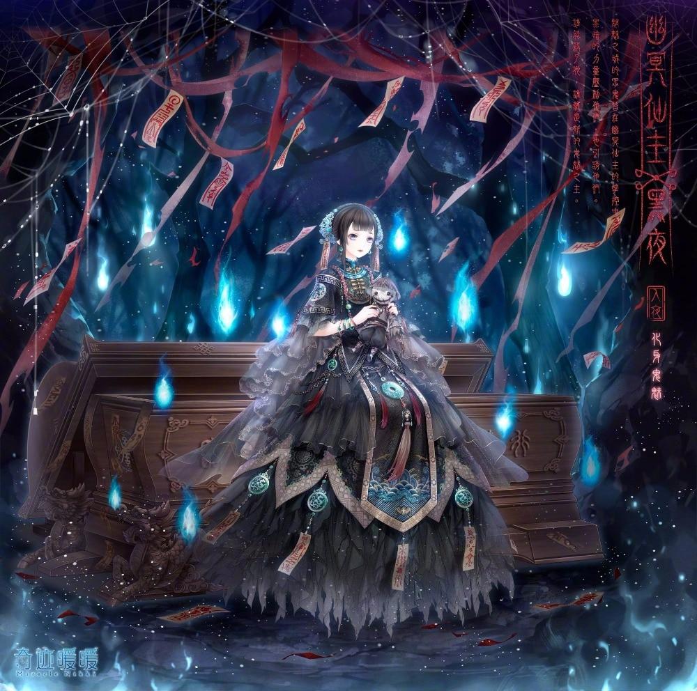 You Ming Xian Zhu Miracle Nikki Series Dark Lady Series Costume Hanfu Stage Performance Or Cosplay Costume Female