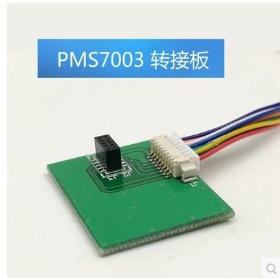 Climbing PMS7003 2 5 laser sensor dedicated test adapter board