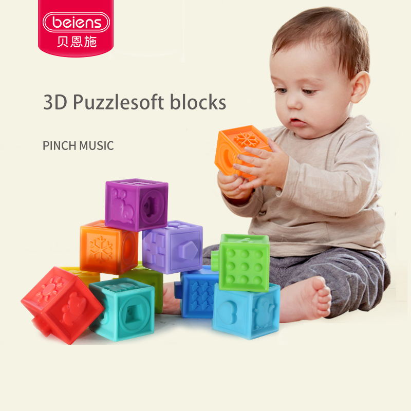 Beiens 10pcs Educational Baby font b Toys b font 6Month Figures Letters Foldind Stack 3D box