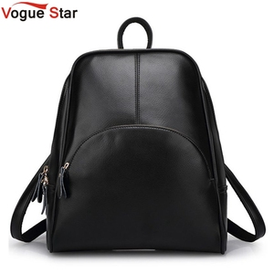 Vogue Star! 2020 NEW fashion backpack women backpack Leather school bag women Casual style YA80-165(China)