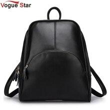 Voga Estrela! 2020 nova moda mochila feminina mochila de couro saco escolar estilo casual YA80 165