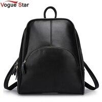 2015 NEW Fashion Backpack Women Backpack Genuine Leather School Bag Women Casual Style YA80 165