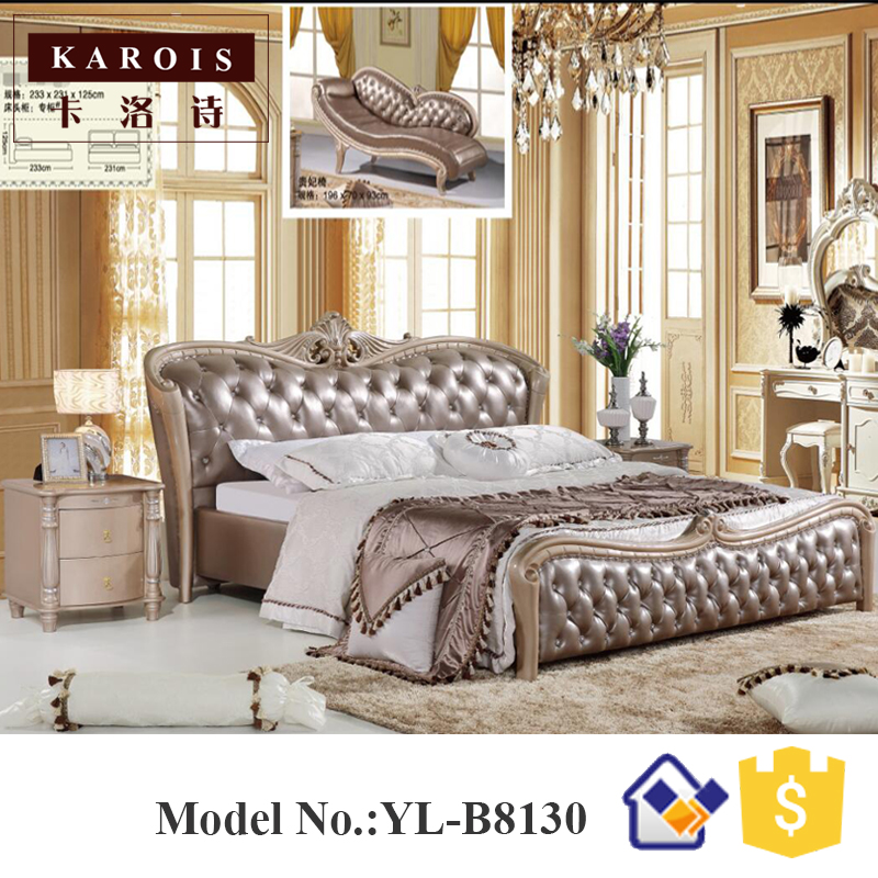 Purple diamond bedroom furniture Antique king size bed design B8126 ...
