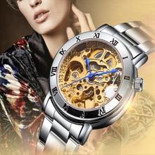 Relogio feminino Ladies Automatic Skeleton Relógios Das Mulheres Tom de Ouro Relógios Mecânicos IK Colouring Relógios Famosa Marca de Topo