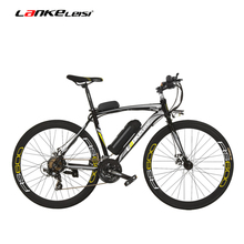 RS600 700C Electric Bike, 36V 20Ah Battery, Both Disc Brake, Aluminum Alloy Frame, Endurance Up To 70km,20-35km/h, Road Bicycle.