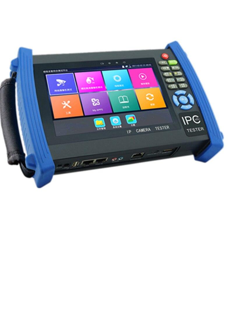 Nuovo 7 Pollice 5 In 1 H.265 4 K IP HD CCTV Tester Monitor AHD CVI TVI CVBS Tester 8MP 5MP 1080 P ONVIF WIFI HDMI Ingresso uscita POE 12 V