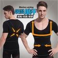 Hot camisola camisa dos homens homens cueca corpo shaper cintas corpo squeem cincher cintura cintos para homens barato