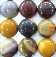 (2 pieces/lot) 14mm Round Dome Mookaite Jasper CABs Cabochons Stone Semi-precious for Indonesia Rings Making(China)