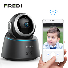 FREDI Беспроводной IP камера видеоняни и радионяни 1080 P видеокамера с Wi-Fi Инфракрасный Ночное Видение видеонаблюдения камера обнаружения движения