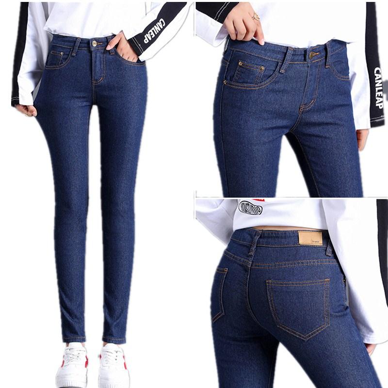 WKOUD 2019 Skinny   Jeans   For Women Black Low Waist Stretch Denim Pencil Pants Washed Plus Size   Jeans   Pants Students Trousers P862