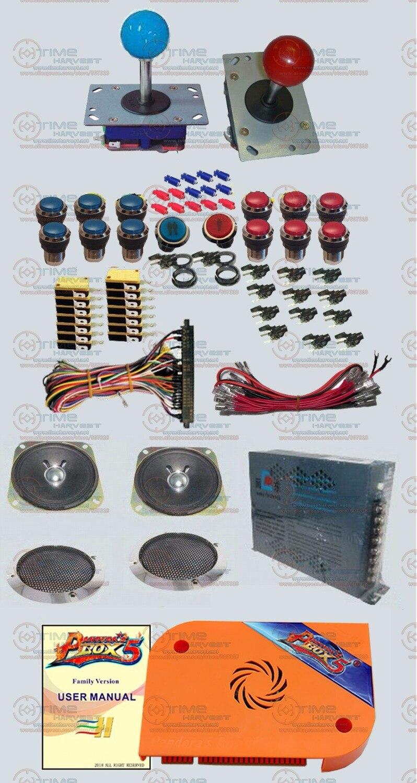 Kit de faisceaux d'arcade bricolage avec boîte Pandora 5 JAMMA version VGA & HDMI manette à Long arbre bouton argenté alimentation Jamma harnais