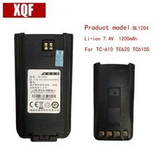 цена на Original BL1204 li-on 7.4V 1200mAH Battery for Hytera HYT Radio TC-610,TC-618,TC-620,TC-626,TC-610P Walkie Talkie