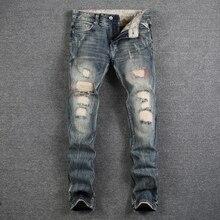 купить Italy Style Fashion Men Jeans Vintage Slim Fit Cotton Denim Long Pants hombre Ripped Jeans For Men Brand Classical Jeans homme по цене 2125.23 рублей