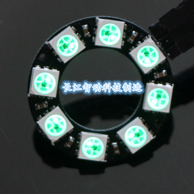CJMCU 8 WS2812 5050 RGB LED built-in drive lights round development board color