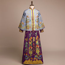 High Qiality Men Wedding Tang Clothing 2PCS Top&Skirt Hanfu Chinese Traditional Embroidery Dragon Bridegroom Marriage Suit(China)