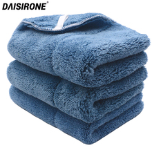 3PCS 820GSM Ultra Thick Plush Microfiber Towels Car Cleaning Cloth Auto Wash Waxing Drying Polishing Detailing