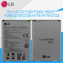 цена на LG Phone Battery BL-54SH For LG G2 F320 F340L H522Y F260 D728 D729 H778 H779 D722 2540mAh Original Replacement Battery