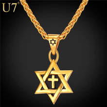 U7 Hot Magen Star of David Pendant Cross Necklace Women/Men Chain Gold plated Stainless Steel Israel Jewish Necklace P819