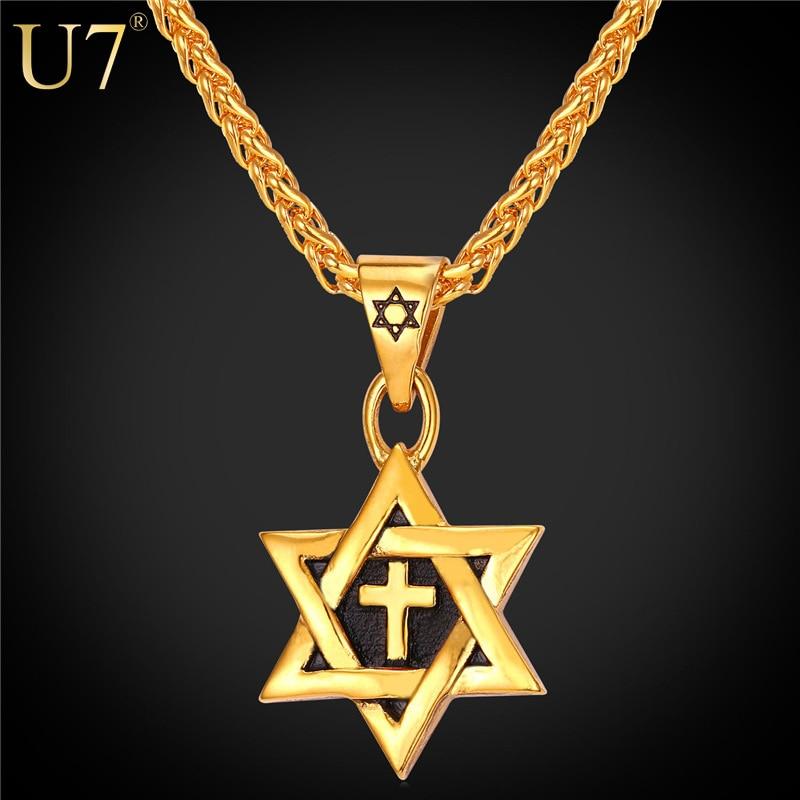 U7 Hot Magen Star of David Pendant Cross Necklaces