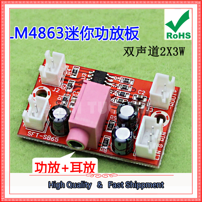 LM4863 Fever 5V Mini Power <font><b>Amplifier</b></font> Board <font><b>2x3W</b></font> Dual Channel hifi module Charger Power Supply 2*3W (C5B5 image