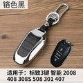car remote key cover case for Peugeot 2008 3008 4008 308S 408 508 2013-2016 Citroen C4 C5 keychain Triumph Sega Elysee case