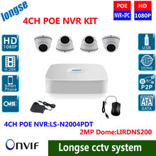 4CH PoE NVR kit CCTV 1080P HDMI ,4PCS 2.0MP POE dome Camera CCTV System Surveillance camera Kit