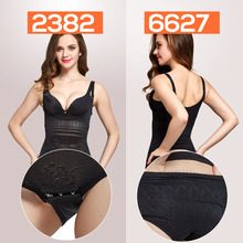 Slimming Underwear Waist Shaper