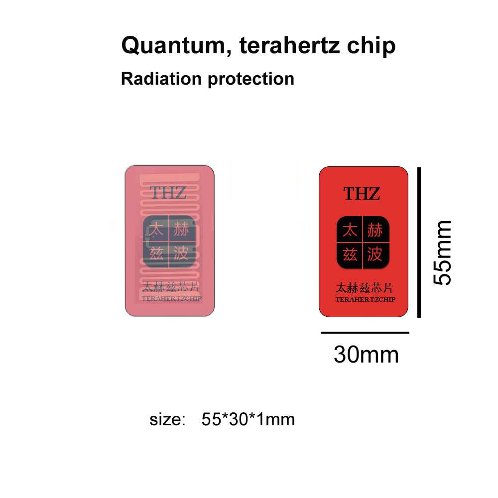 quantum chip Terahertz chip Radiation protection wearable electronic  to speed up the flow and velocity of microcirculationquantum chip Terahertz chip Radiation protection wearable electronic  to speed up the flow and velocity of microcirculation