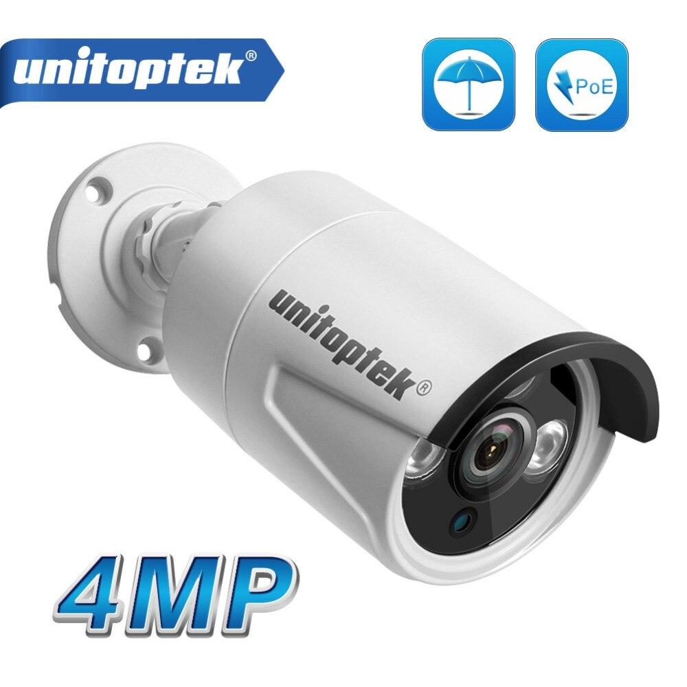 H 265 HD 4MP POE IP Camera Outdoor Waterproof IP66 2592x1520 25fps IR 20M CCTV Security