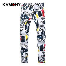 цены Fashion Jeans Men Streetwear Slim Fit White Elastic Punk Pants Hip Hop Jean Night Club Style Printed Denim Jeans Male Trousers