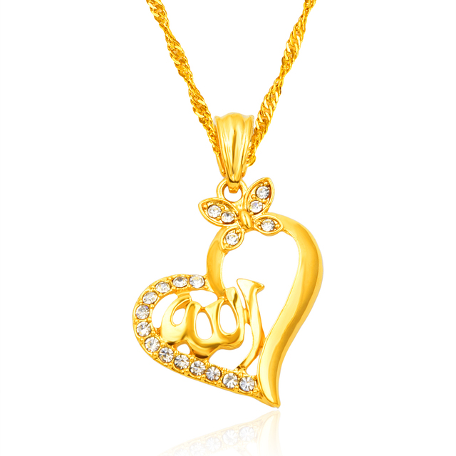 US $1 59 40% OFF|Arabic Muslim Women Islamic Religious Allah Love Heart  Gold color Pendant Necklace Jewelry-in Pendant Necklaces from Jewelry &