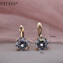 PATAYA New Trendy Round Big Natural Zircon Women Wedding Party Jewelry Accessories 585 Rose Gold Bohemia Cute Dangle Earrings