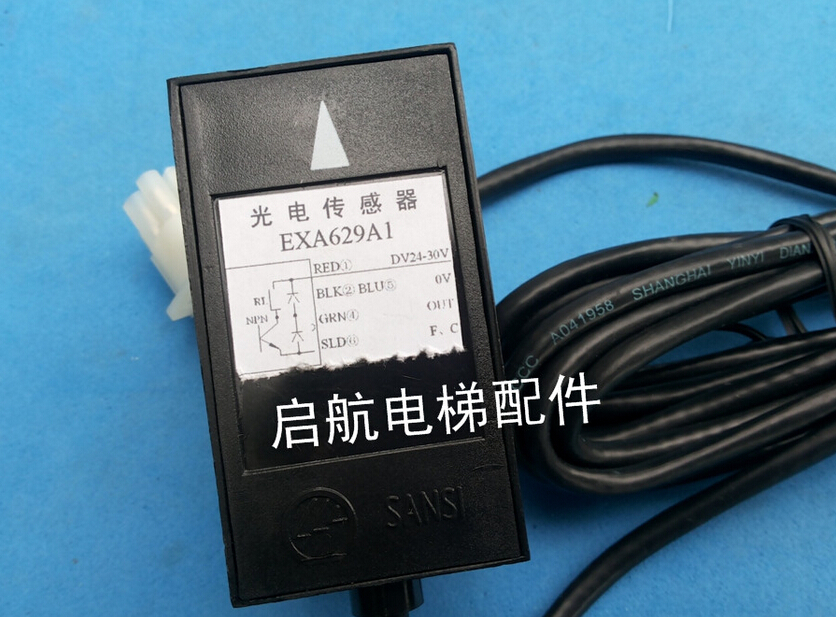Xi'an Disi  Leveling sensor photoelectric switch EXA629A1 sail  accessories yg 25 leveling photoelectric sensors