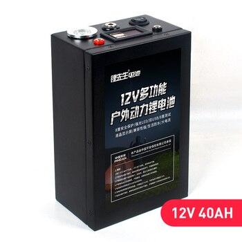 Bateria de 12V LiFePo4 bateria de fosfato de ferro de lítio 12.8V 40ah 70ah 120ah Bateria com placa BMS 500A Para UPS + 14.6v 6A 1