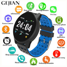GEJIAN sports watch man woman blood pressure waterproof fitness activity monitor heart rate monitor smart watch GPS Android ios(China)