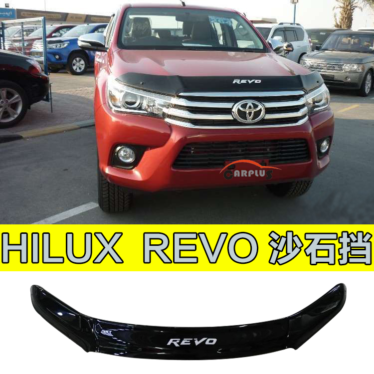 Top Brand Hilux revo hot sell hole-digging black colour car accessories side body moldin ...