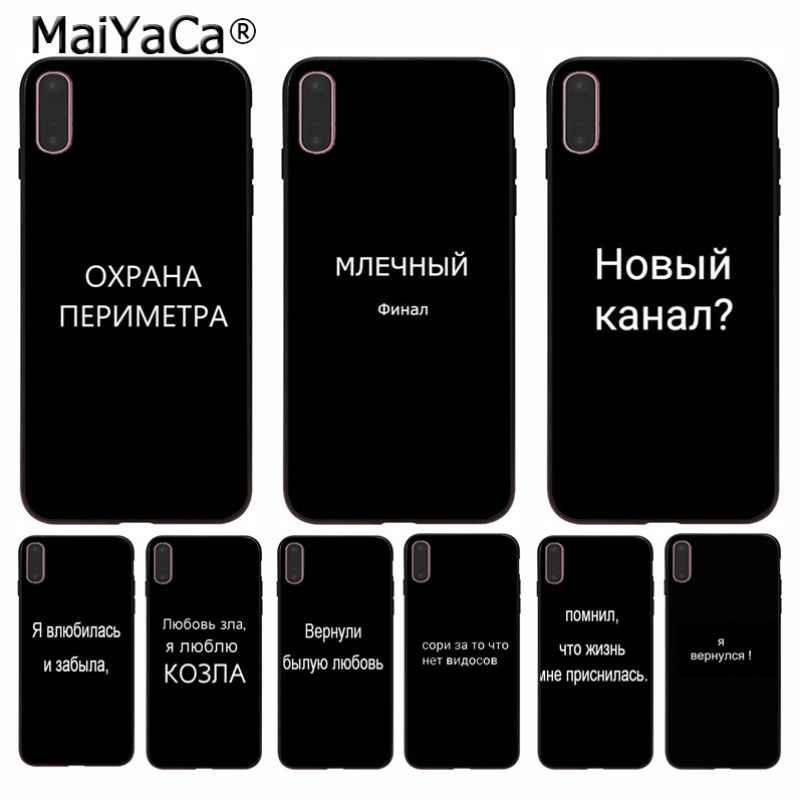 Maiyaca Bahasa Rusia Yang Baru Tiba Cell Phone Case untuk Apple Iphone 8 7 6 6S Plus X XS Max 5 5S SE XR Cover