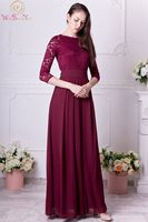 Three Quarter Sleeves O Neck Wine Red Prom Dress Women Long Chiffon A Line Lace Elegant High Quality Formal Evening Party Gowns
