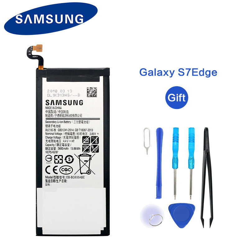 best battery galaxy i96 list and get free shipping - 54ale2df