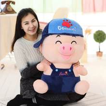big plush smile pig toy huge lovely blue cloth and hat pig doll gift about 70cm