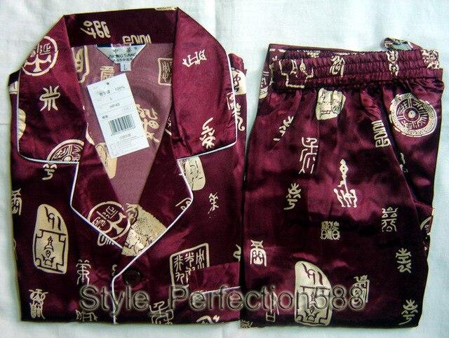 Бургундия Китайских людей Silk Район 2 шт. Ночное Одеяние пижамы пижамы Наборы Ванна Платье L XL XXL SH001