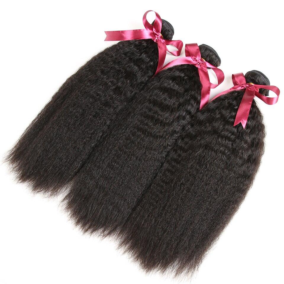 카리 스마 페루 킨키 스트레이트 헤어 번들 100 % - 인간의 머리카락 (검은 색) - 사진 3