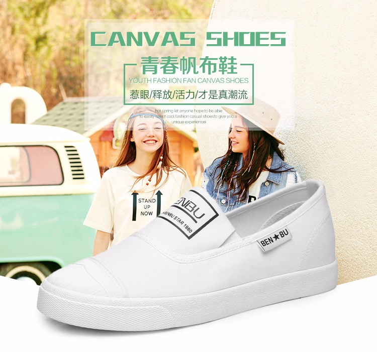 KUYUPP Brand New Woman White Shoes 2016 Summer Casual Flat Slip On Canvas Shoes Round Toe Women\'s Flats Big Size 35-40 PX107 (2)