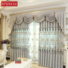 Home Custom Made Europe Luxury Chenille Embroidered Tulle Window Curtains For living Room Bedroom Drapes