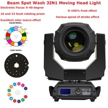 2018 Newest 350W 17R Moving Head Beam Spot Wash 3IN1 Lights Party Light Dj Stage 0-40 Degree Electronic Focus 18 Chs
